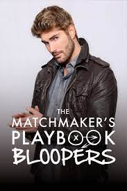 Passionflix | The Matchmaker's Playbook ...
