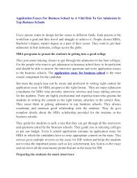 A reflection of my overall experience of the work placement     Guelib  Gm Foods Essay Alchemist Book Summary Anna Quindlen Essays  essay  essaywriting leadership scholarship essay winners  research paper  help  kids writing paper