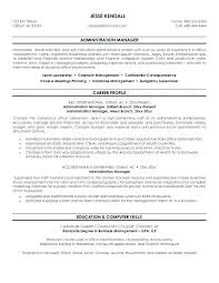 Office Manager Resume Samples Business Administration Template