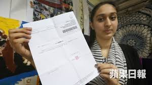 Give Press Hkfp Girl Hong Scholarship Forced Free To Up Passport Kong Denied