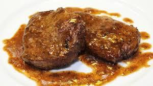 طريقة عمل فيليه اللحم البقري قطع عرق الفلتو Beef Fillet