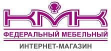 Купить <b>журнальный стол трансформер</b> в Красноярске от ...