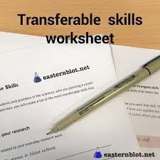 Transferable Skills Worksheet Transferable Skills Worksheet