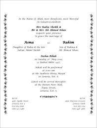 Invitation Card In Urdu Language Viewinviteco