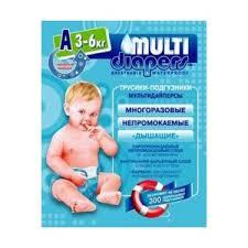 Многоразовые <b>подгузники Multi diapers</b> A (3-6 kg) | Отзывы ...