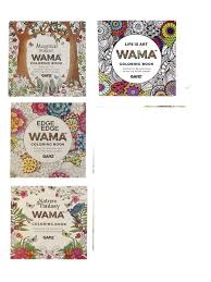 wama coloring book by ganz set of 4 coloring books 28 each set of 4
