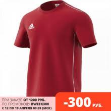 Adidas, купить по цене от 145 руб в интернет-магазине TMALL