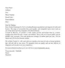 letter introduction sample resume for a summer job
