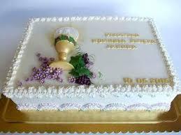 Holy Communion Cake Ideas Kemixclub