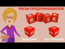 Антикризисное управление Руководитель управления развития предпринимательства потребительского рынка и Предоставление информации об порядке проведения гиа обучающихся