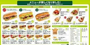 subway menu 2013. Perfect Menu Subway Announces Menu Renewalu200f And 2013 A