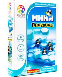 <b>Мини</b>-<b>пингвины</b>, <b>Bondibon</b> (<b>игра</b>-головоломка, серия Smart Games ...