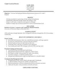 Personal Resume Samples Risk Management Resume Personal Trainer