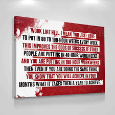 Amazoncom Work Like Hell Motivation Quote Framed Wall Canvas Print