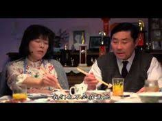 the joy luck club meet the parents my special movies  the joy luck club 1993 when i was 16 years old i