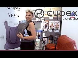 Cybex Yema Baby Carrier - A Demonstration by Cybex - Direct2Mum ...