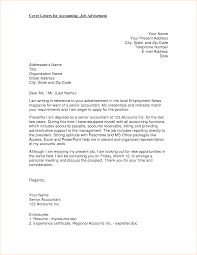 Accounting Office Manager Cover Letter Sample Tax Accountant Cover