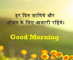 Good Morning Motivational Quotes Cool Good Morning Quotes Latest Collection Of Morning Motivational Quotes