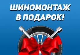 <b>Автомобильные шины Gislaved</b> купить недорого от ...