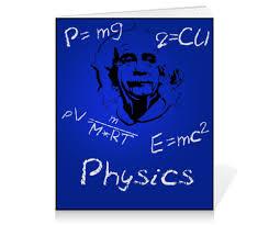 <b>Тетрадь на клею</b> Физика #824304 от stasynus
