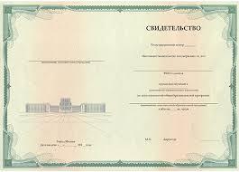 Ведение бухгалтерского учета государственных муниципальных  Чтобы получить диплом пройдите курс полностью