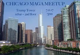 Rebar Chicago