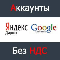 Изменить пароль и к вопрос в Яндекс Директ смотреть онлайн видео  Изменить пароль и к вопрос в Яндекс Директ