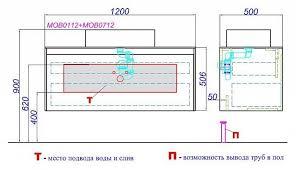 <b>Тумба</b> с <b>раковиной Aqwella</b> Mobi 120 см, фасад белый, корпус ...