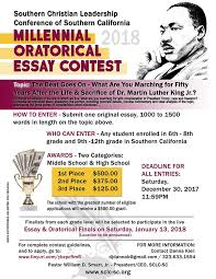sclc of southern california millennial oratorical essay contest  sclc of southern california millennial oratorical essay contest