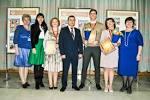 Конкурс учителей на сайте росатом