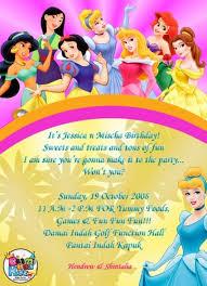 1st birthday invitation card