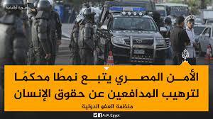 الجزيرة مصر (@AJA_Egypt)