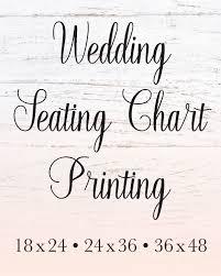 Printed Wedding Seating Chart