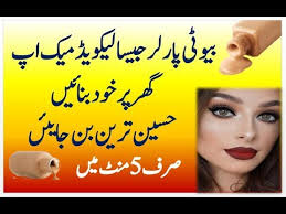 bridal makeup by nishoo khan in urdu hindi