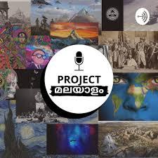 Project Malayalam