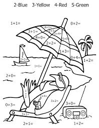 Math Coloring Pages Plus Math Color Sheets Print Coloring ...