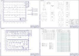 Дипломная работа на тему Электроснабжение и электро оборудование  чертеж Дипломная работа на тему