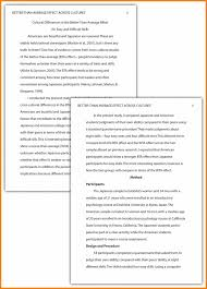 Paper Application Essay Writing Your Bloomberg Essentials
