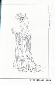 9787554707005 古代人物線描画譜 中国画線描 下絵 大人の塗り絵 中国絵画