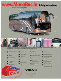 Kesineni Travels Raipur Book Bus Tickets Online Bus Reservations Manabus In