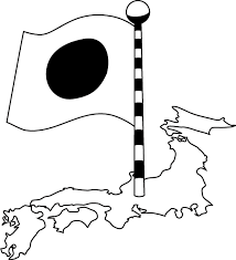 2月11日建国記念の日 日本列島と国旗のイラスト無料ビジネスイラスト