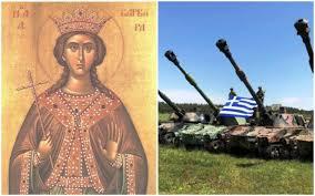 Αγία Βαρβάρα: Γιορτάζει η προστάτιδα του ένδοξου Πυροβολικού   iEllada.gr