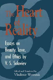 the heart of reality essays on beauty love and ethics by v s  3012581