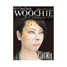 cute cat transformation set cat set ezmu003 cat cat face feral cat house cat cat cat s special makeup face paint cosplay festival
