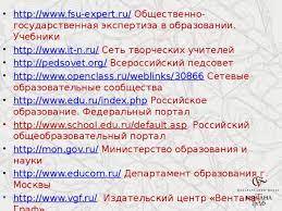 Приказы ВАК о выдаче дипломов кандидатов наук в России как это  Аттестат доцента вак