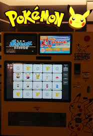 Pokemon Center Vending Machine Fascinating Awesome Pokémon Vending Machines Are Showing Up In Japan Technabob