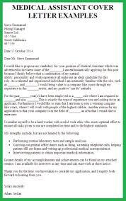 Podiatry Assistant Cover Letter - Sarahepps.com -