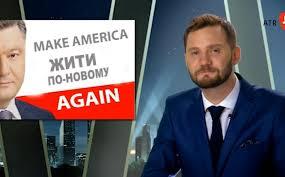 Крымский look Украина влияет на выборы США Турбины Сименс  Украина влияет на выборы США Турбины Сименс Диссертация Путина from it dep on vimeo