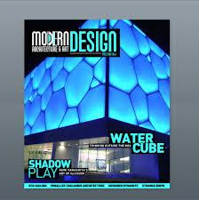 Architectural Design Magazine 28 Modern Design Magazine Architectural Magazines October