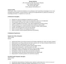 Dental Resume Template Dental Resume Templates 85ti1 Templates